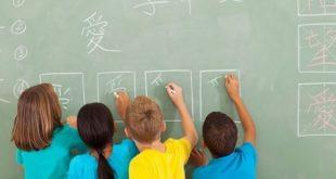 بهترین سن یادگیری زبان دوم
